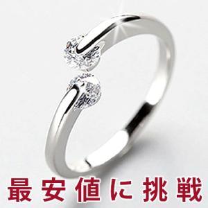 クーポンで1000円 指輪 サイズフリー/ 2粒 ブリン リング/指輪/レディース 送料無料/プラチナ仕上げ/シルバー925 cz 誕生日 ギフト プレゼント セール|nuchigusui