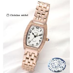 レディース腕時計/クリスチャン・ミッシェル 大人気ピンクゴールド 天然ダイヤ100石 トノー型/腕時計/女性用腕時計|nuchigusui