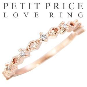 リング 指輪 プチプライス 人気素材 ニッケルリードフリー ストレート 誕生日 プレゼント ギフト セール 贈り物|nuchigusui