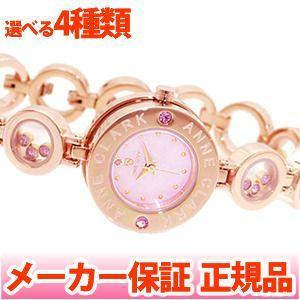 腕時計 人気 レディース アンクラーク ANNE CLARK ダイヤモンド Anne Clark ホワイトデー プレゼント ギフト セール 贈り物|nuchigusui