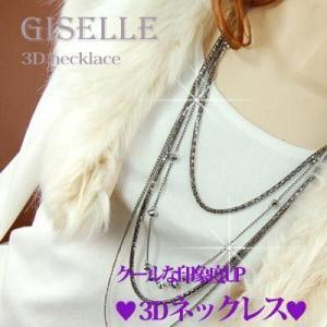 ネックレス プレゼント ギフト 贈り物 nuchigusui