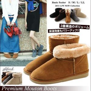 ムートン ブーツ|nuchigusui