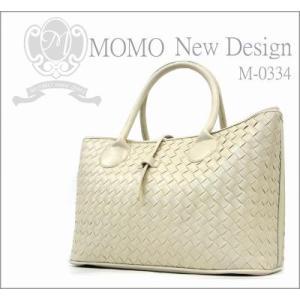 メッシュ ショルダーハンドバッグ 5カラー編み込みショルダーClubMOMO会心の新デザイン!|nuchigusui