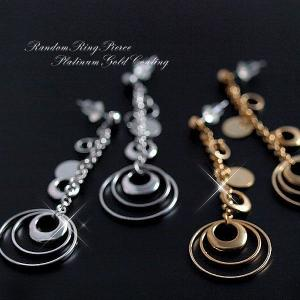 ピアス レディース 誕生日 プレゼント ギフト セール 贈り物|nuchigusui