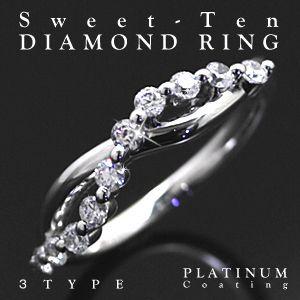 リング 指輪 レディース ダイヤモンド スイートテン リング シルバー ダイヤ ストレート 指輪 女性 人気 誕生日 プレゼント ギフト セール|nuchigusui