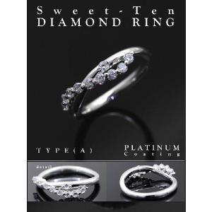 リング 指輪 レディース ダイヤモンド スイートテン リング シルバー ダイヤ ストレート 指輪 女性 人気 誕生日 プレゼント ギフト セール|nuchigusui|02