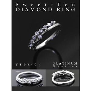 リング 指輪 レディース ダイヤモンド スイートテン リング シルバー ダイヤ ストレート 指輪 女性 人気 誕生日 プレゼント ギフト セール|nuchigusui|04