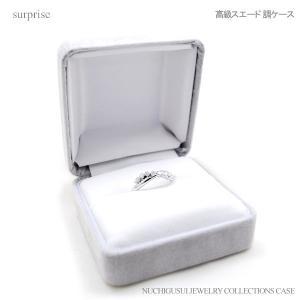 リング 指輪 レディース ダイヤモンド スイートテン リング シルバー ダイヤ ストレート 指輪 女性 人気 誕生日 プレゼント ギフト セール|nuchigusui|05
