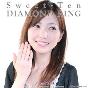 リング 指輪 レディース ダイヤモンド スイートテン リング シルバー ダイヤ ストレート 指輪 女性 人気 誕生日 プレゼント ギフト セール|nuchigusui|06