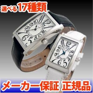 レディース 腕時計 アクセサリー 時計 プレゼント ギフト|nuchigusui