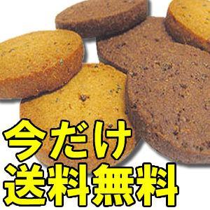 ダイエット食品|チアシード豆乳おからクッキー 個別包装 14食入り | 10箱以上で1箱プレゼント!|nuchigusui