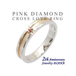 リング 指輪 レディース ダイヤモンド クロス リング シルバー ダイヤ ストレート 指輪 女性 人気 誕生日 プレゼント ギフト セール|nuchigusui