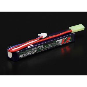 電動ガン用 Turnigy nano-tech 1200mah 3S(3セル/11.1V) 25C〜50C Lipo リポ バッテリー ×1本