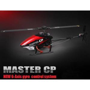 ラジコン ヘリコプター WALKERA ワルケラ / Master CP 機体のみ