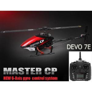 ラジコン ヘリコプター WALKERA ワルケラ / Master CP +DEVO7E(プロポ)