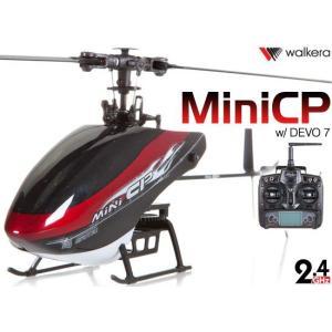 ラジコン ヘリコプターWALKERA ワルケラ / MiNi CP + DEVO7送信機