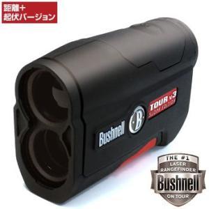 ブッシュネル 日本正規品 限定 漆黒ブラック ピンシーカー スロープ ツアー V3 ジョルト 距離+起伏バージョン
