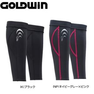 GOLDWIN  ゴールドウィン パフォーマンスゲイター(ユニセックス)ふくらはぎ用 3F00345