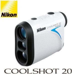 Nikon ニコン 2014 携帯型レーザー距離計 COOLSHOT 20 [NIKON クールショット20 ゴルフ用レーザー距離計 測定]|number7