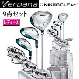 ナイキ(NIKE) Verdana レディース オールインワンセット Verdanaカーボンシャフト 8本+バッグ 9点セット  (W#1.3.U#5.I#7.I#9.PW.SW.パター) 日本仕様|number7