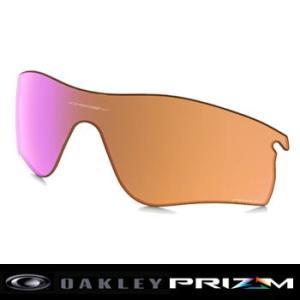 サングラス レンズ オークリー (OAKLEY) PRIZM TRAIL RADARLOCK PATH レンズ 101-118-008|number7