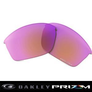 サングラス レンズ オークリー (OAKLEY) PRIZM TRAIL Flak Jacket レンズ 101-105-006|number7