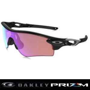 サングラス オークリー (OAKLEY) Prizm Golf  RADARLOCK PATH サングラス (Asian Fit) OO9206-25|number7