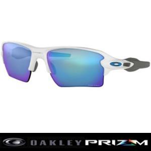 オークリー  FLAK 2.0 XL Team Colors サングラス OO9188-9459 Polished White/rizm Sapphire number7