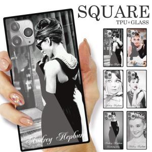 ガラスケース TPU 強化ガラス SQUARE iPhone SE2 SE アイフォン11 Pro Audrey Hepburn オードリーヘプバーン オシャレ 可愛い トレンド 女優|numbers