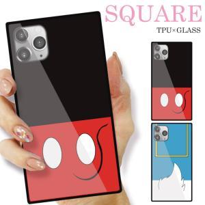 ガラスケース TPU 強化ガラス SQUARE iPhone SE2 SE アイフォン11 Pro FUCK YOU Buttocks マウス ネズミ ユニーク パロディ おしゃれ おしりシリーズ トレンド|numbers