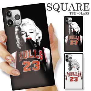 ガラスケース TPU 強化ガラス SQUARE iPhone SE2 SE アイフォン11 Pro FUCK BITCH マリリンモンロー ブルズ バスケ 23 NBA セクシー オリジナル 海外 セレブ|numbers