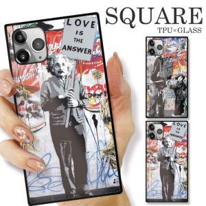 ガラスケース TPU 強化ガラス SQUARE iPhone SE2 SE アイフォン11 Pro おしゃれ 可愛い トレンド チャップリン アインシュタイン LOVE is the ANSWER|numbers