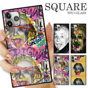 ガラスケース TPU 強化ガラス SQUARE iPhone SE2 SE アイフォン11 Pro アインシュタイン 相対性理論 歴史 天才 ファック アウトロー トレンド|numbers
