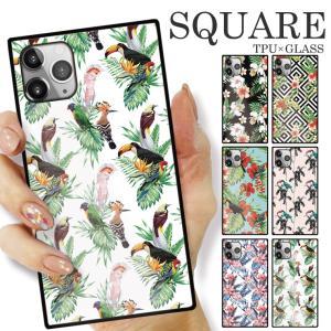 ガラスケース TPU 強化ガラス SQUARE iPhone SE2 SE アイフォン11 Pro アロハ柄 ボタニカル ヤシ ヤシの木柄 植物 ALOHA ハワイ 海 デザイン おしゃれ トレンド|numbers