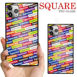 ガラスケース TPU 強化ガラス SQUARE iPhone SE2 SE アイフォン11 Pro Superman 海外 大人気 パロディ ノーブランド 好きにお勧め|numbers