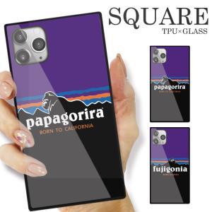 ガラスケース TPU 強化ガラス SQUARE iPhone SE2 SE アイフォン11 Pro papagorira fujigonia アウトドア キャンプ ゴリラ ハイキング 山登り おもしろ デザイン|numbers