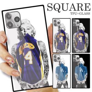 ガラスケース TPU 強化ガラス SQUARE iPhone SE2 SE アイフォン11 Pro ファック monroe モンローブルズ ハードコア LA バスケ ユニ デザイン|numbers