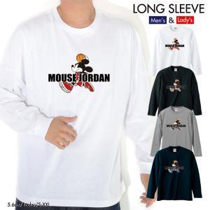 ストリート大人気ブランド ロンT longsleeve ロングスリーブ オリジナル パロディ ジャンプマン JORDAN ジョーダン マウス おしゃれ おもしろ 可愛い トレンド|numbers