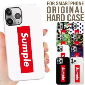 送料無料 全機種対応 スマホ ケース iPhone Galaxy Xperia AQUOSPHONE 完全オーダーメイド ボックスロゴ おしゃれ デザイン 名入れ Supreme好き必見