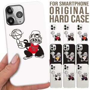 全機種対応 iPhone11 11pro Galaxy Xperia AQUOSPHONE バスケッ...