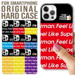 送料無料 全機種対応 スマホ ケース iPhone Galaxy Xperia AQUOSPHONE ボックスロゴ Superman シュプリーム デザイン パロディ Supreme Supreme好き必見