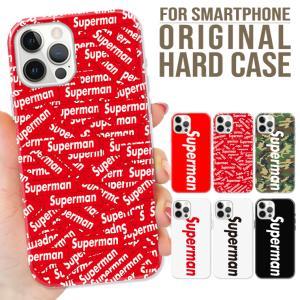 送料無料 全機種対応 スマホ ケース iPhone Galaxy Xperia AQUOSPHONE ボックスロゴ Superman デザイン パロディ Supreme Supreme好き必見