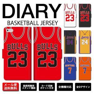 全機種対応 手帳型 iPhone8  バスケットボール basketball NBA ユニフォーム ...