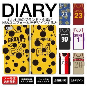 手帳型 全機種対応 バスケットボール basketball NBA ユニフォーム ブルズ bulls