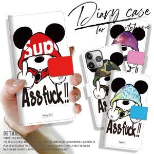 手帳型スマートフォンケース iPhone Galaxy Xperia AQUOSPHONE ass Mouse FUCK ファック ネズミッキー パロディ おもしろ デザイン 可愛い supreme シュプリーム