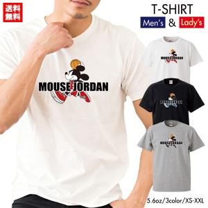ストリート大人気ブランドTシャツ オリジナル パロディ ジャンプマン JORDAN ジョーダン マウス Sup シュプリーム supreme おしゃれ おもしろ 可愛い トレンド