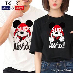 ストリート大人気 ブランド Tシャツ ass FUCK Mouse ファック ネズミッキー パロディ おもしろ デザイン 可愛い supreme シュプリーム