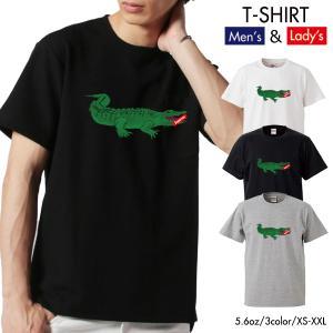 ストリート大人気 ブランド Tシャツ Superme パロディ おもしろ デザイン ワニ 可愛い supreme シュプリーム ユニセックス 男女兼用