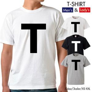 ストリート大人気 ブランド Tシャツ Tデザイン おもしろ チョコレート T兄弟 プラネット パロデ...
