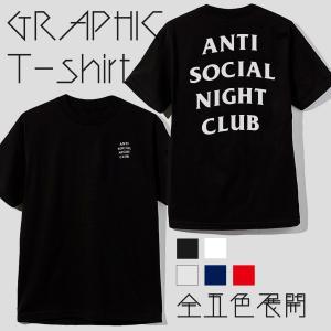 ストリート大人気ブランドTシャツ オリジナル 英語表記 ANTI SOCIAL NIGHT CLUB...